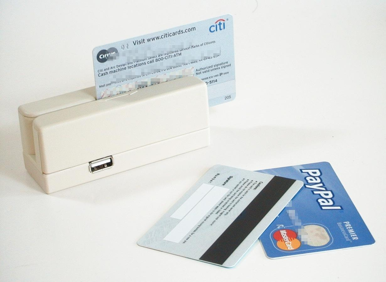 pegasus 3 track card reader